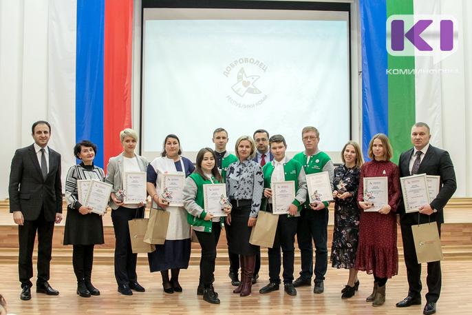 Министр образования Коми наградила лучших волонтеров республики