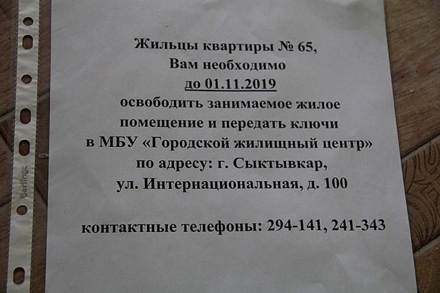 socnaim_04.JPG