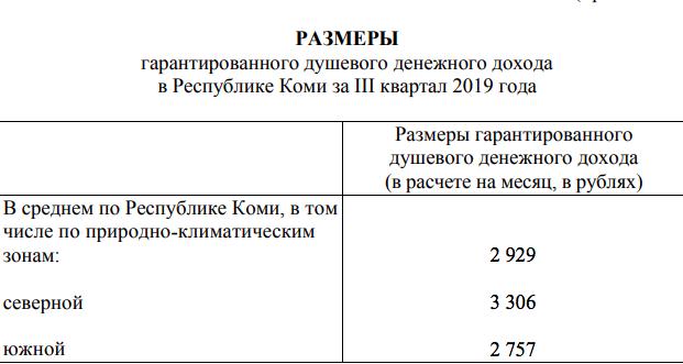 Snimok-ekrana-2019-11-12-v-18.09.28.png