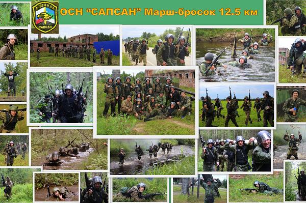 1.-Segodnya-29-let-so-dnya-sozdaniya-otdelov-spezialnogo-naznacheniya-FSIN-Rossii.png