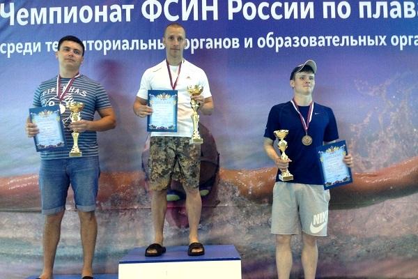 Viktor-Larionov-zanyal-1-oe-mesto.JPG
