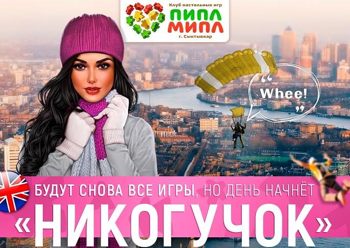 Oblozhka24noyaNikoguchokBibliot.jpg