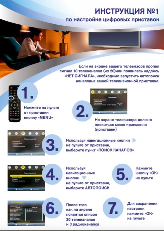 Snimok-ekrana-2019-11-23-v-13.51.23.png