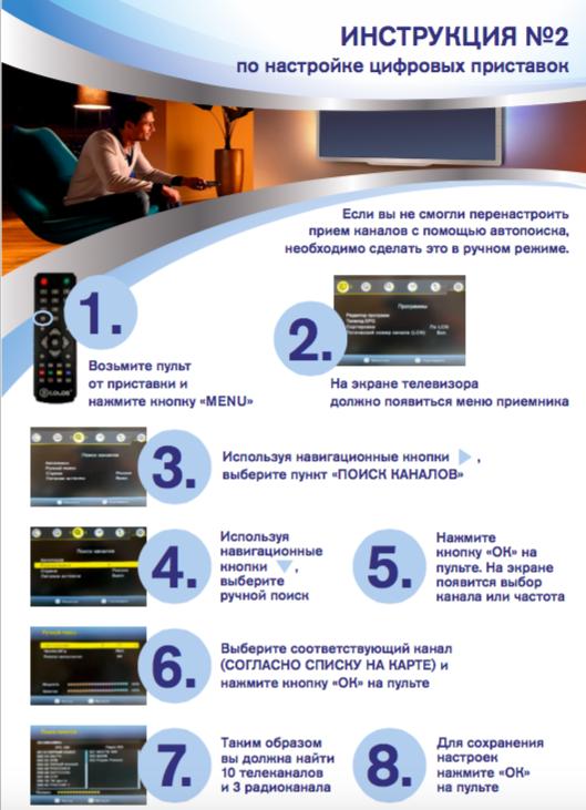 Snimok-ekrana-2019-11-23-v-13.51.44.png