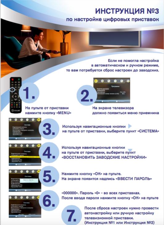 Snimok-ekrana-2019-11-23-v-13.51.59.png