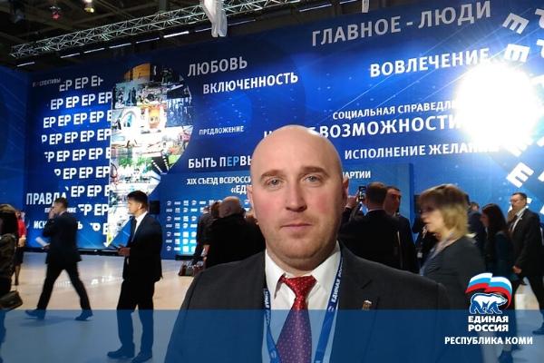 """Секретаря Прилузского отделения """"ЕР"""" Сергея Елдина избрали в Генсовет партии"""