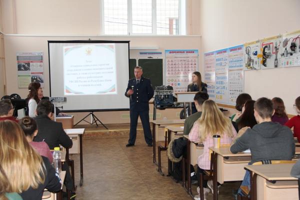 2.V-Syktyvkarskom-gosudarstvennom-universitete-predstavlen-opyt-sozialnoi-raboty-s-osughdennymi-v-penitenziarnoi-sisteme-regiona.JPG