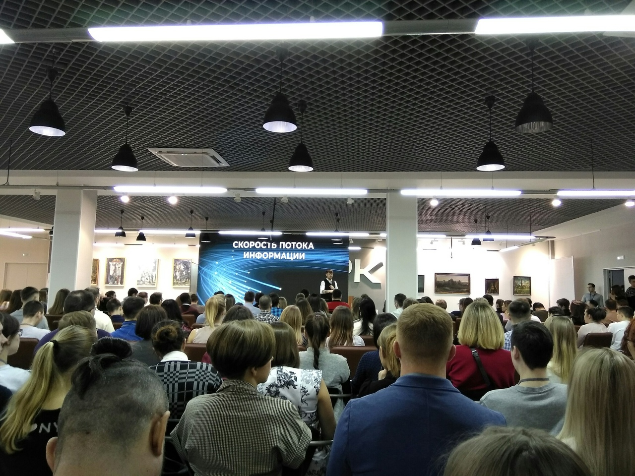 Styazhkina.jpg