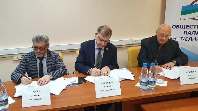 В Коми создан Союз общественных советов северных городов