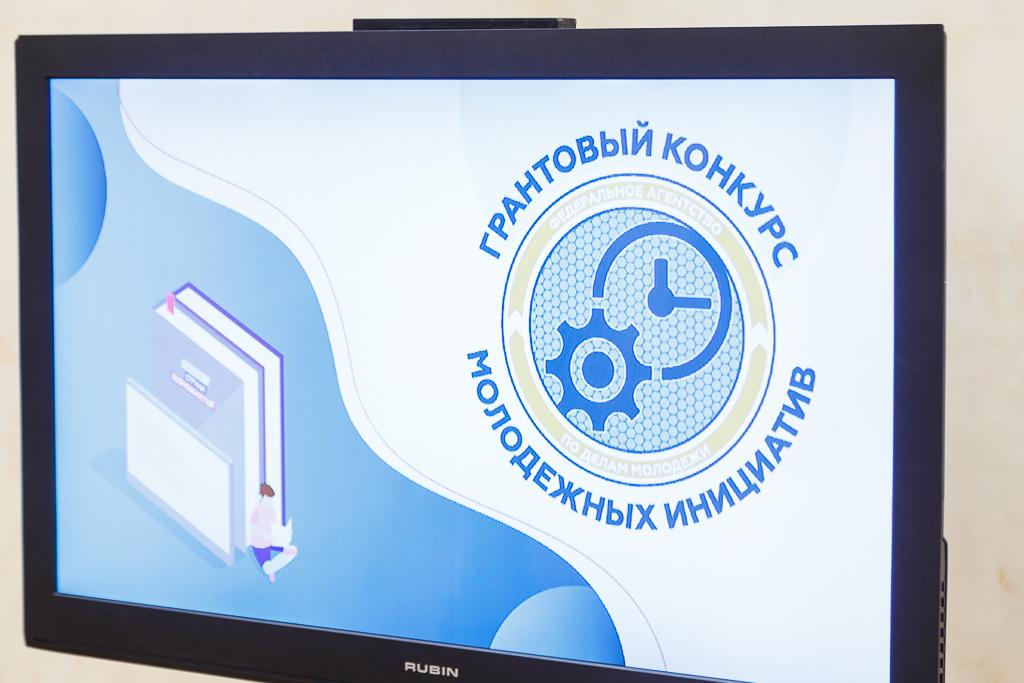 Glava_Granty_molodezh_01.jpg