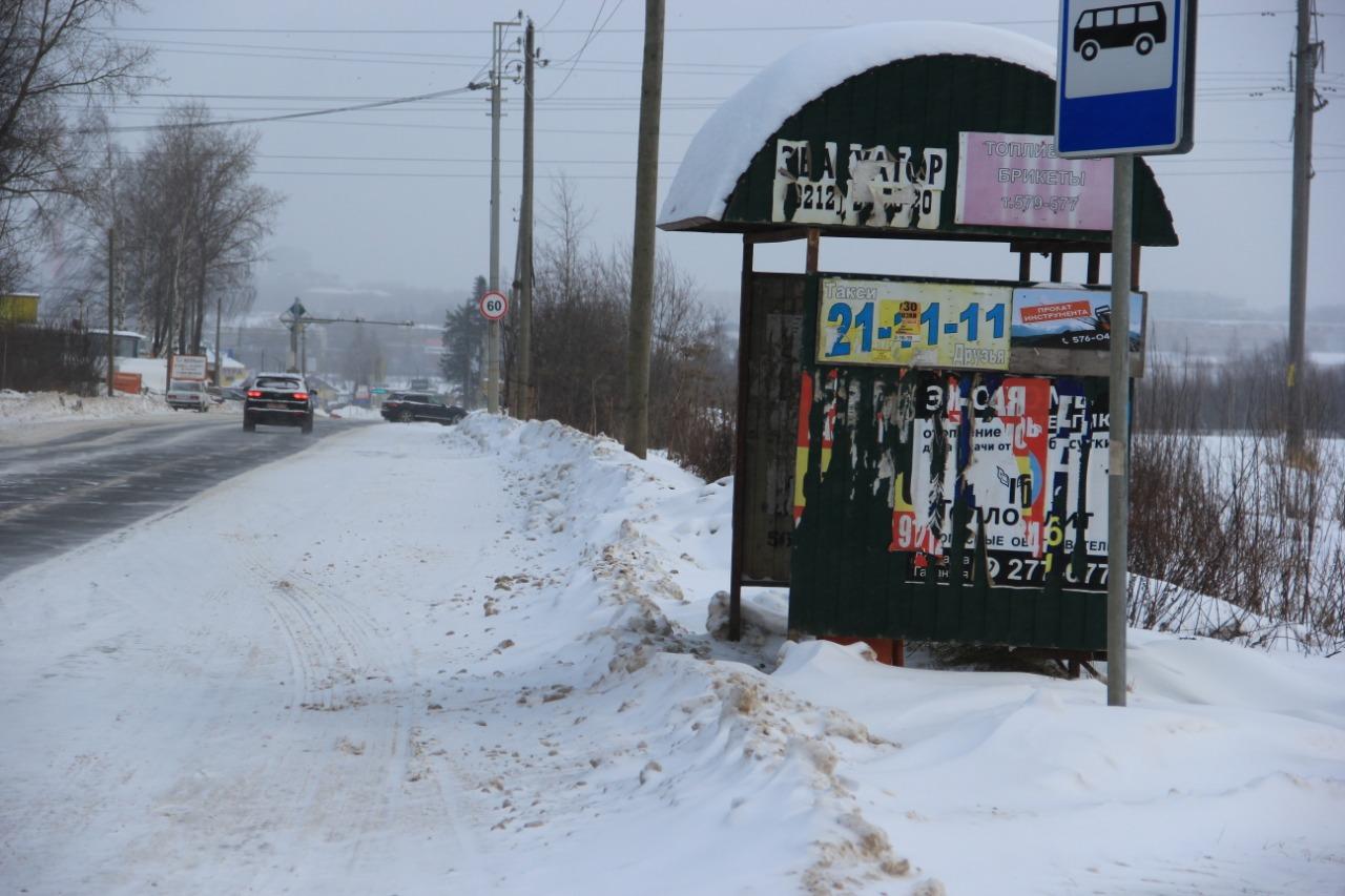 Uborka-snega-.png