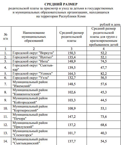 Snimok-ekrana-2019-12-07-v-13.27.08.png