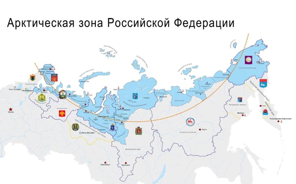 Arkticheskaya-zona-RF.jpg