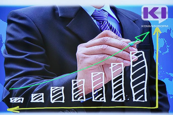 В 2020 году объем федеральных средств в бюджете Коми увеличится до 9,6 млрд рублей