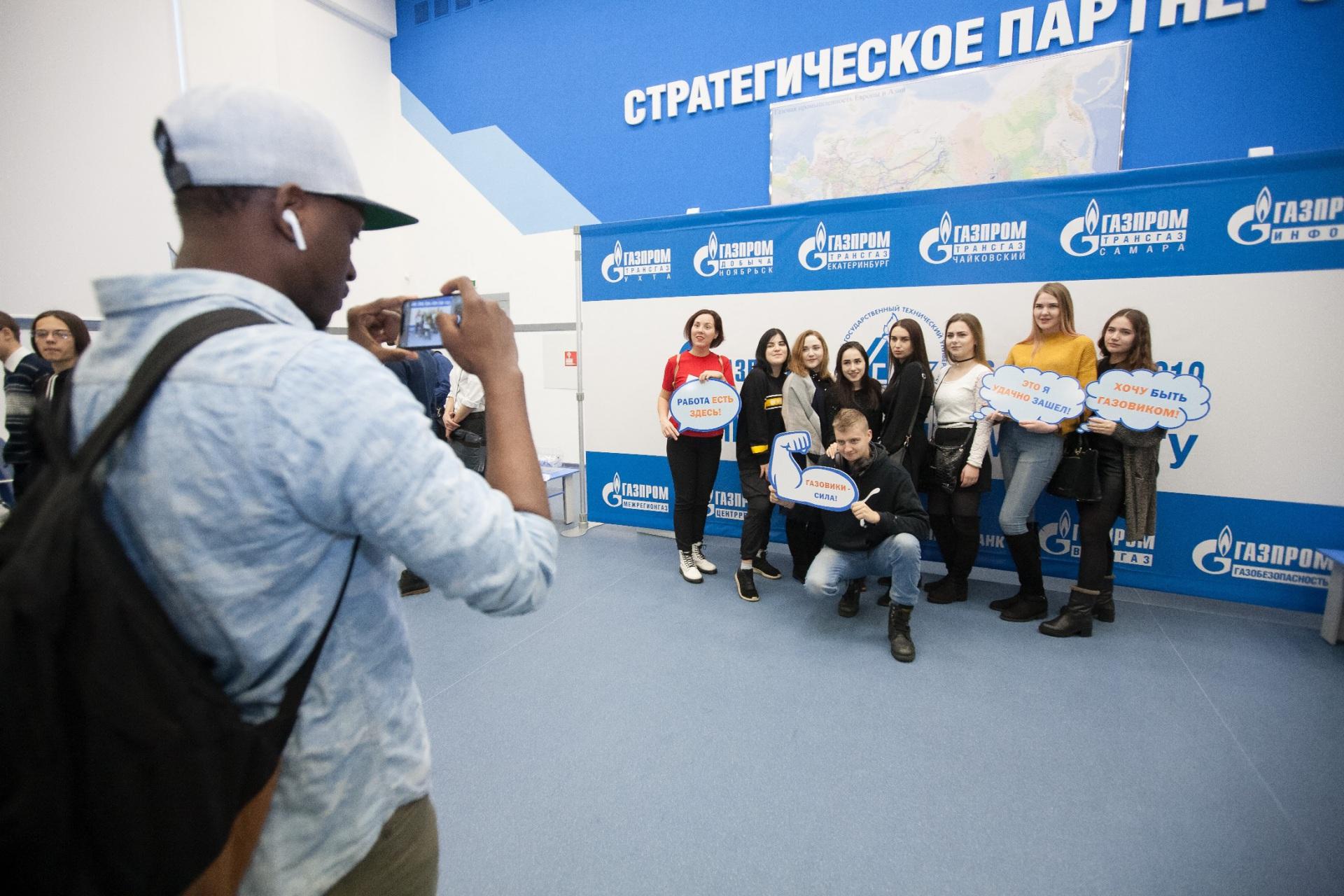 20191206-Den-PAO-Gazprom-v-UGTU-foto-E.Ghdanov-23.jpg