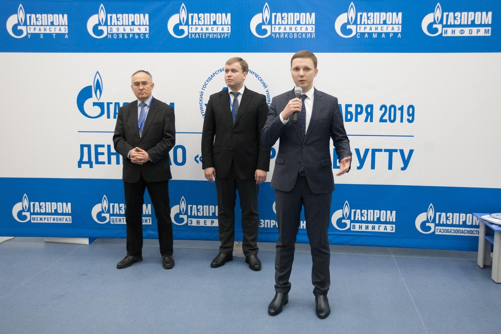 20191206-Den-PAO-Gazprom-v-UGTU-foto-E.Ghdanov-34.jpg