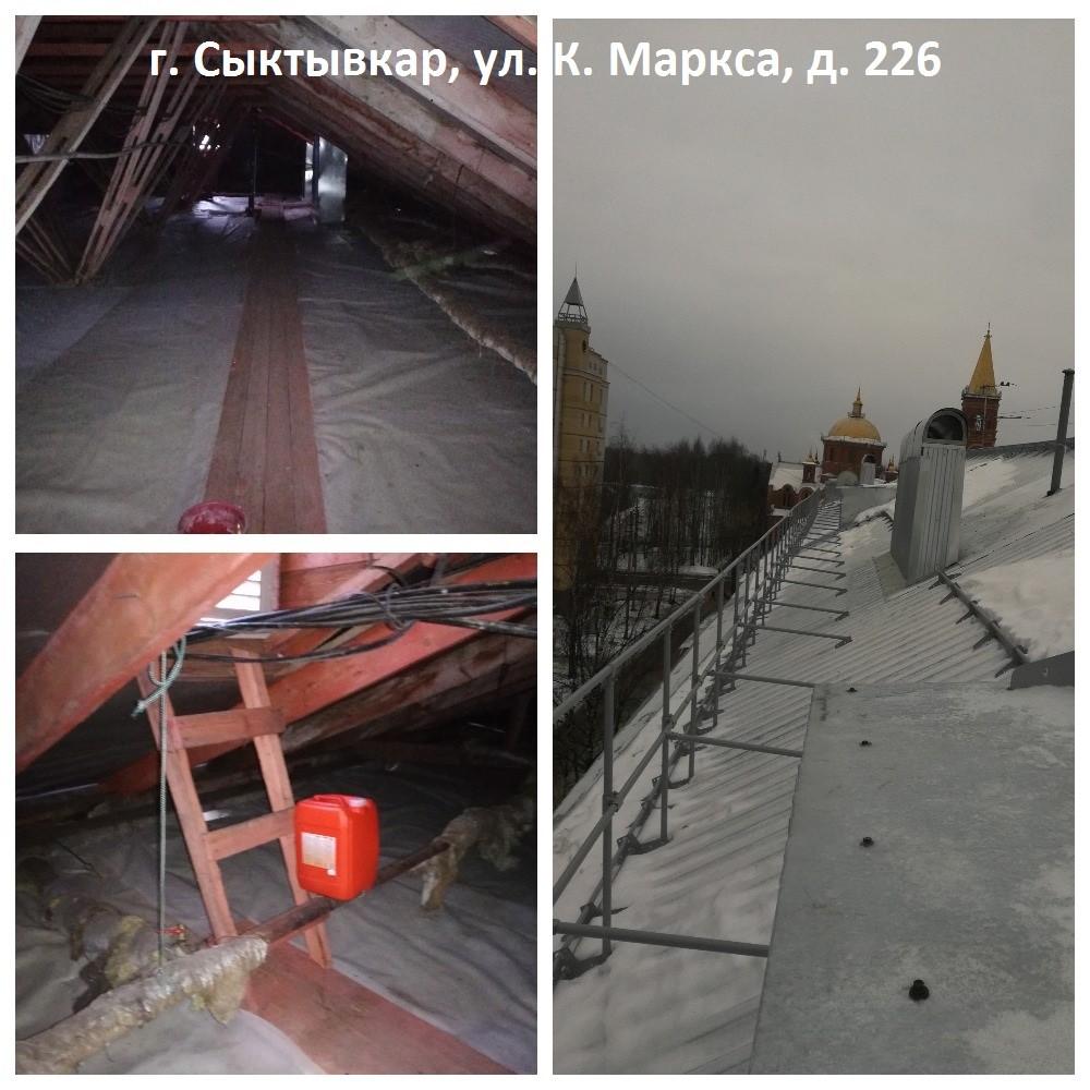 Syktyvkar-Karla-Marksa-226.jpg