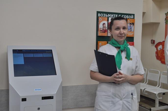Новая девушка модель работы российских поликлиник работа смоленск для девушки
