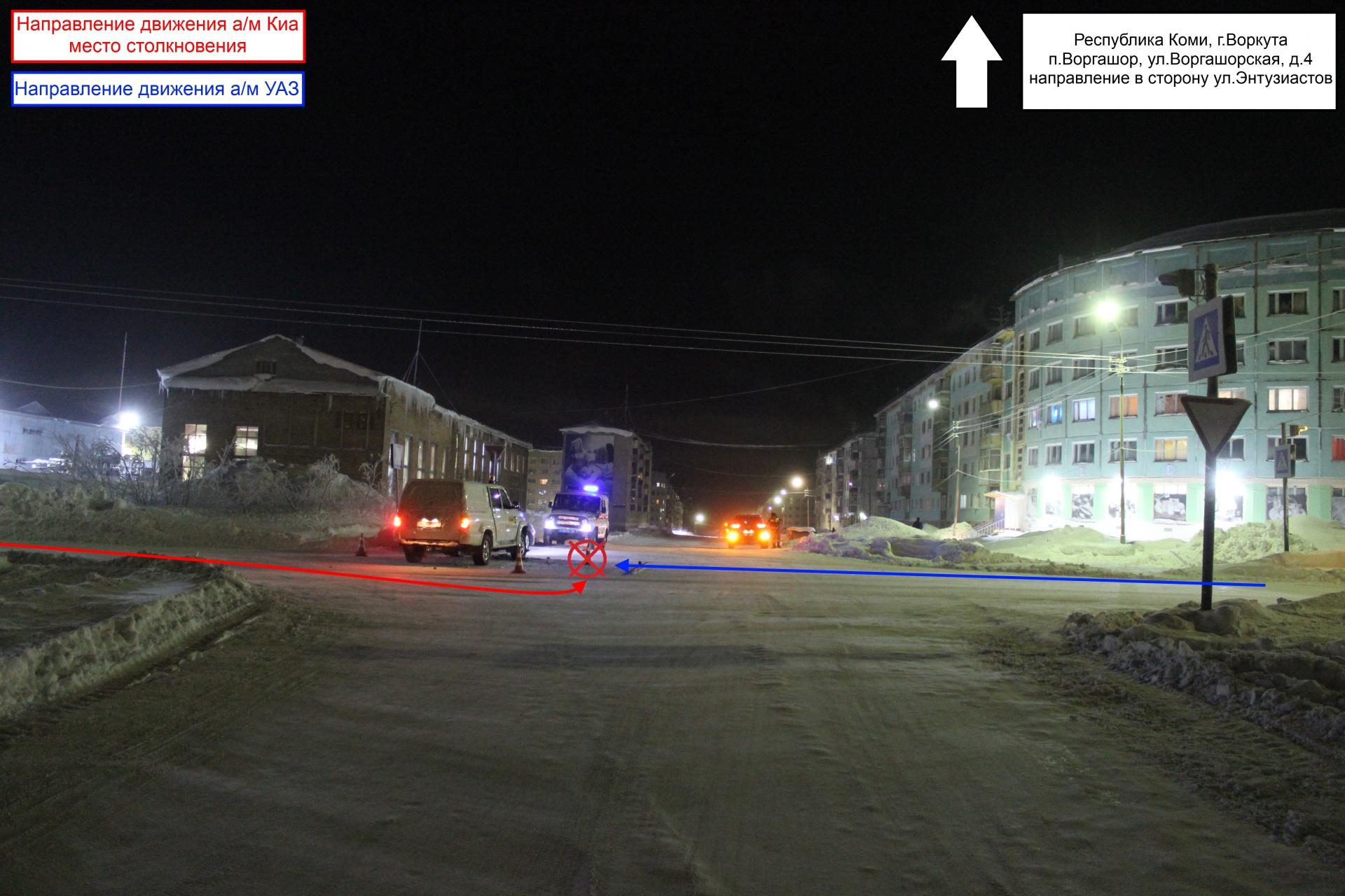 Vorkuta02.jpg