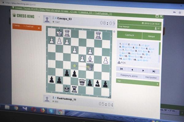 3.-Osughdennyi-odnogo-iz-ispravitelnyh-uchreghdenii-Respubliki-Komi-prinyal-uchastie-v-finale-Vserossiiskogo-chempionata-po-schahmatam.jpg