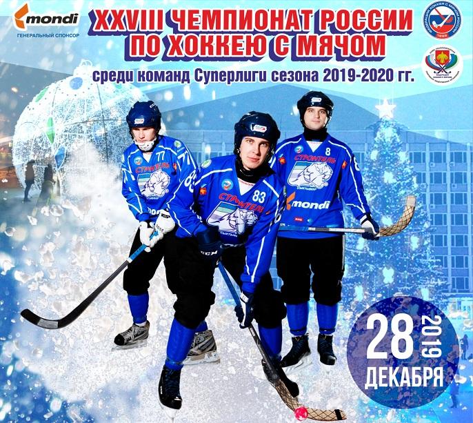 modul--Uralskii-Trubnik.jpg