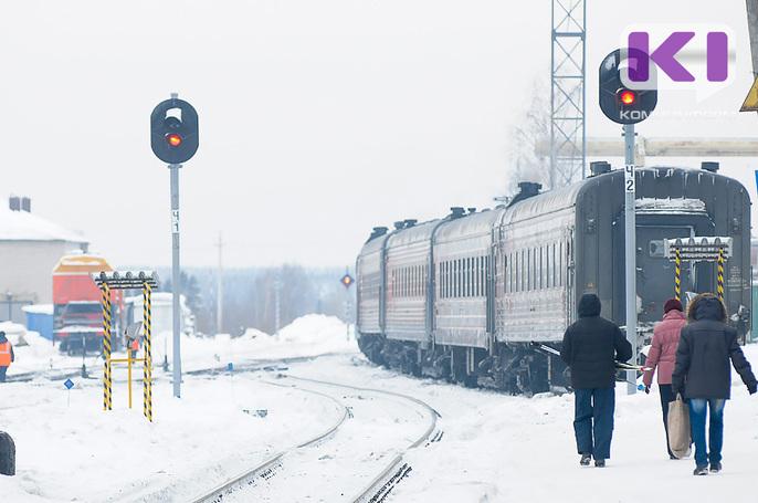 """""""РЖД"""" незаконно взимали плату за въезд на перрон вокзала в Инте - Коми УФАС"""