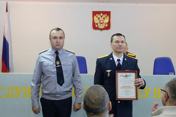 1.-20-yanvarya-spezialnye-podrazdeleniya-UIS-po-konvoirovaniyu-otmetili-21-uyu-godovschinu-so-dnya-obrazovaniya.jpg