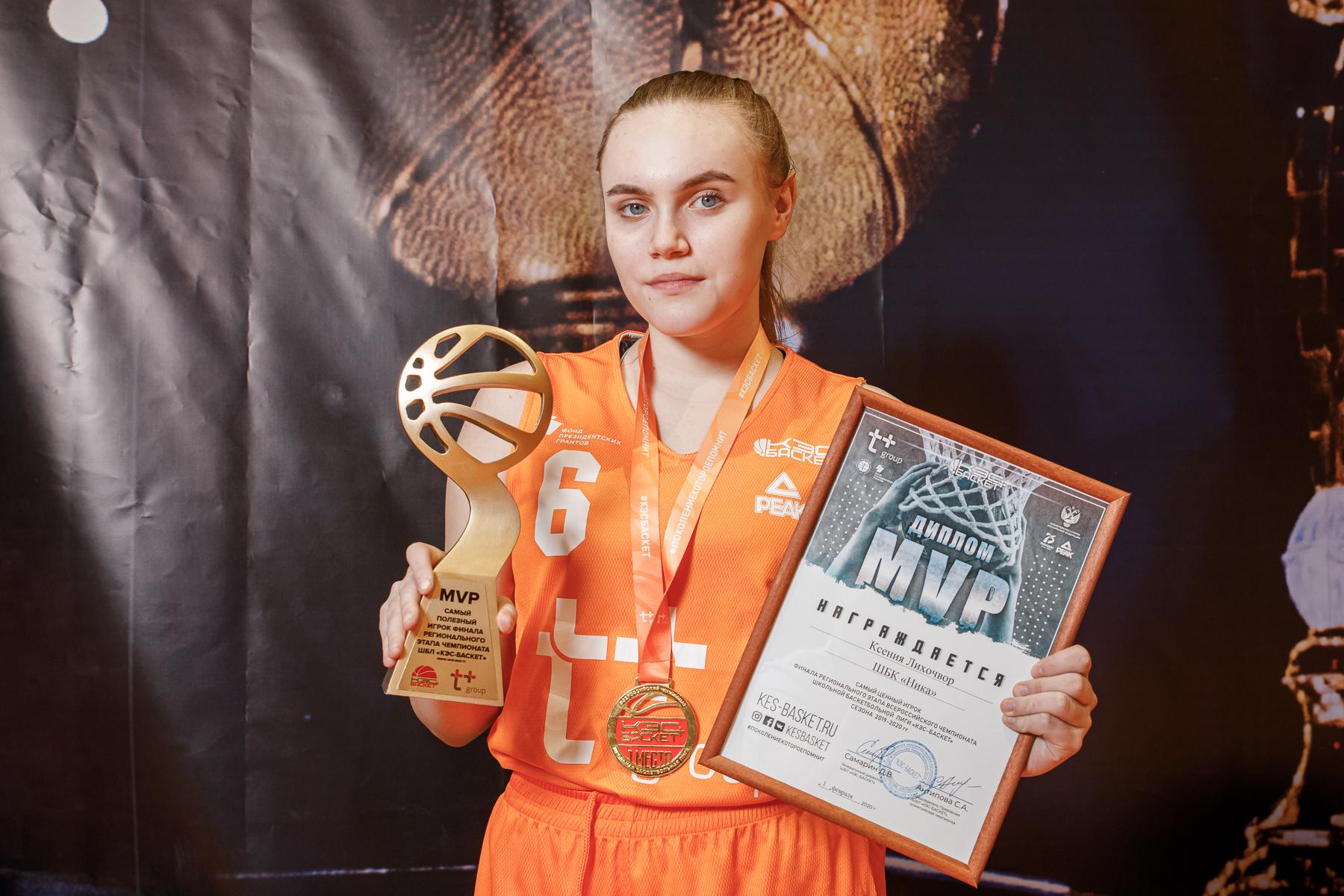 MVP.-Devuschki.jpg