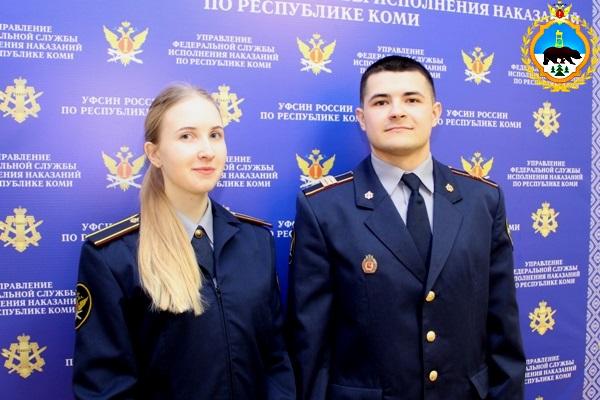 1.24-molodyh-spezialista-po-okonchaniyu-vuzov-FSIN-Rossii-popolnyat-kadry-ispravitelnyh-uchreghdenii-i-podrazdelenii-UFSIN-v-2020-godu.jpg