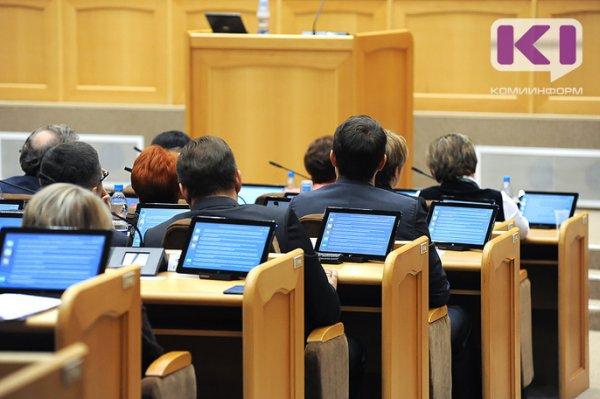 Госсовет Коми поддержит поправки в федеральный закон, которые вернут право депутатам