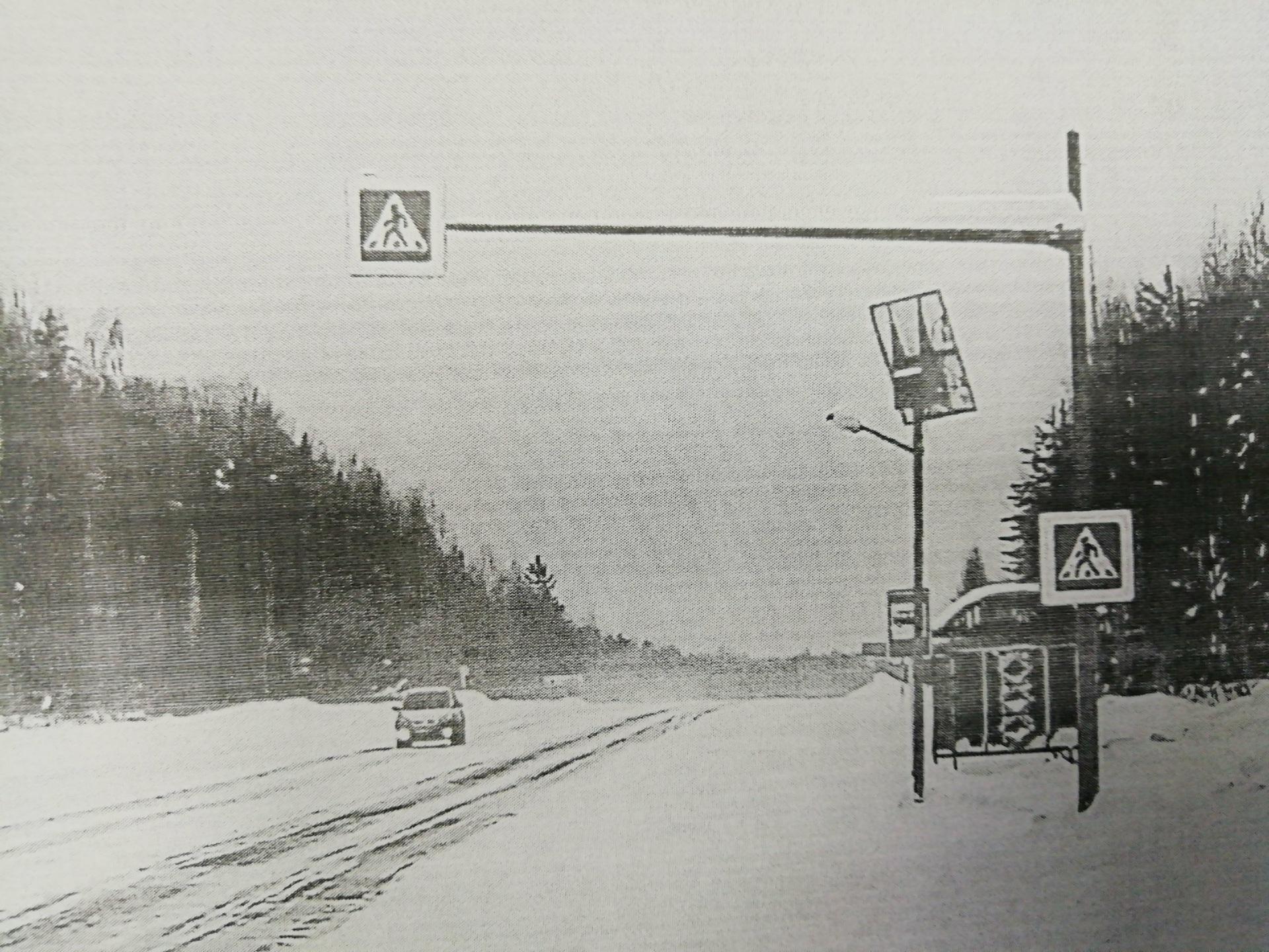 Peschehodnyi-perehod-v-Ulyanovo.jpg