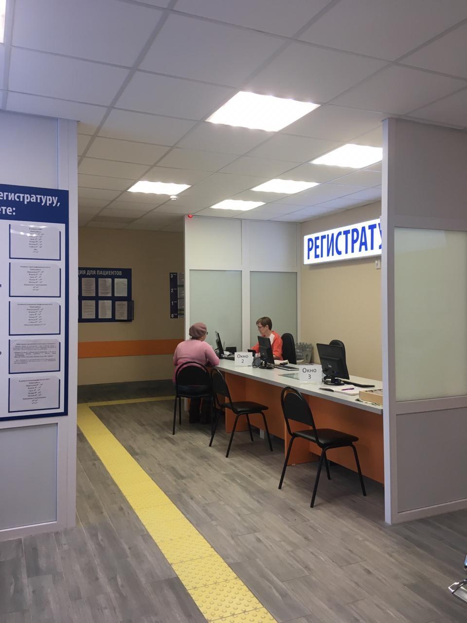 Obyachevo-registratura.jpg