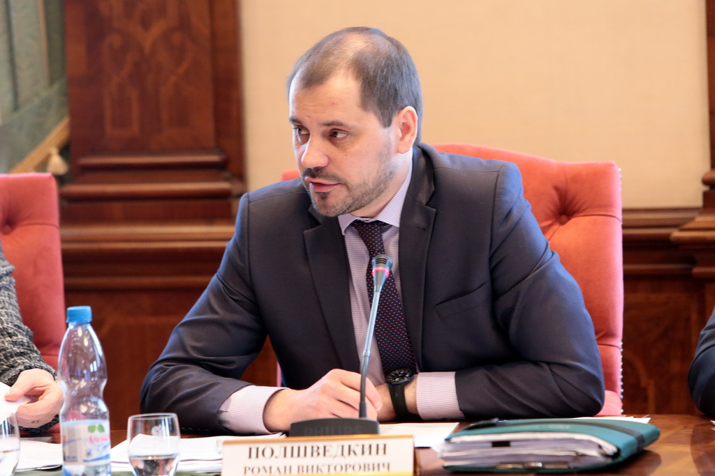 Poryadin_komissia_18.JPG