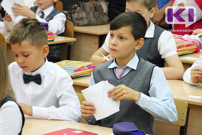 """В Коми более 70 педагогов подали заявки на участие в программе """"Земский учитель"""""""