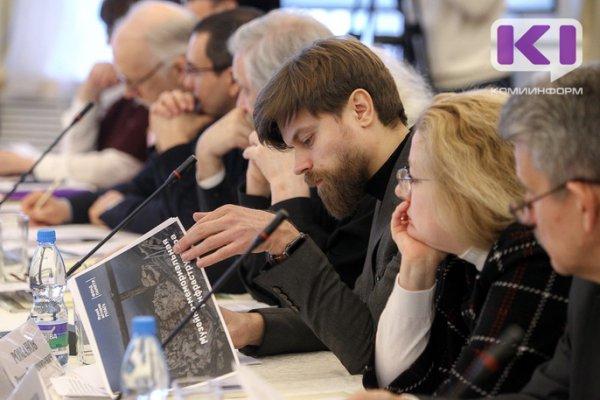 В Коми проживают около 4 тысяч жертв политических репрессий