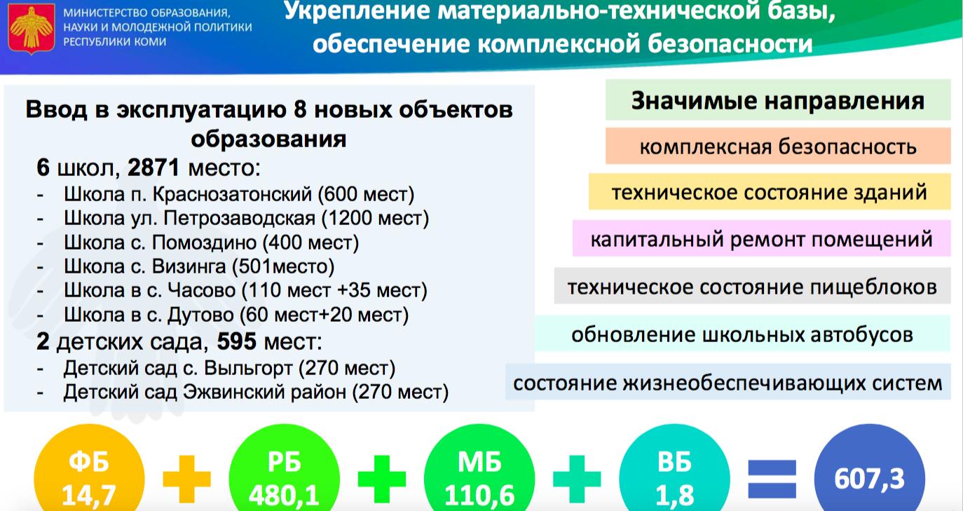 Snimok-ekrana-2020-03-10-v-20.29.32.png