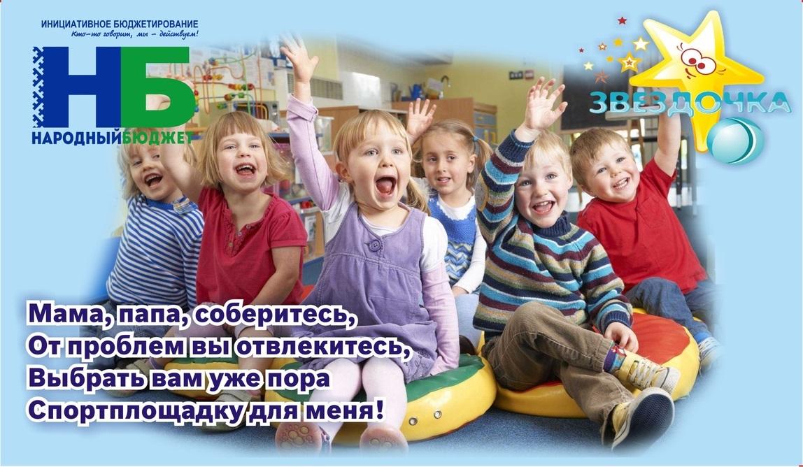 Syktyvkar_MADOU53_5.jpg