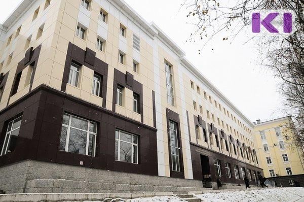 В Доме дружбы народов Коми лидеров НКО обучат медиаграмотности