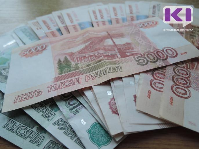 Муниципалитеты Коми получат субсидии на поддержку социально ориентированных НКО