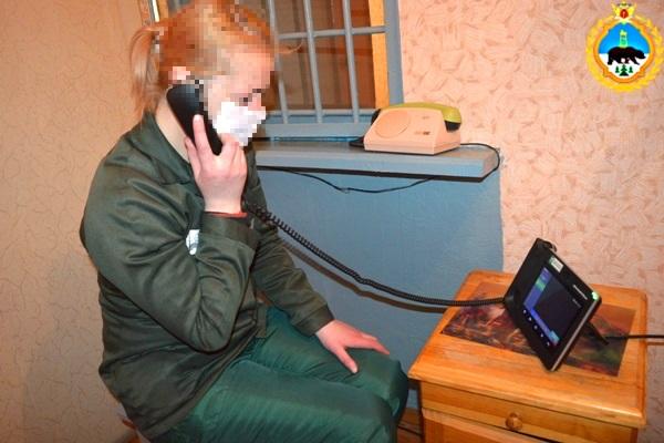 2.Osughdennye-v-koloniyah-UFSIN-Komi-aktivno-polzuyutsya-vozmoghnostyu-obschatsya-s-rodnymi-po-videosvyazi.jpg