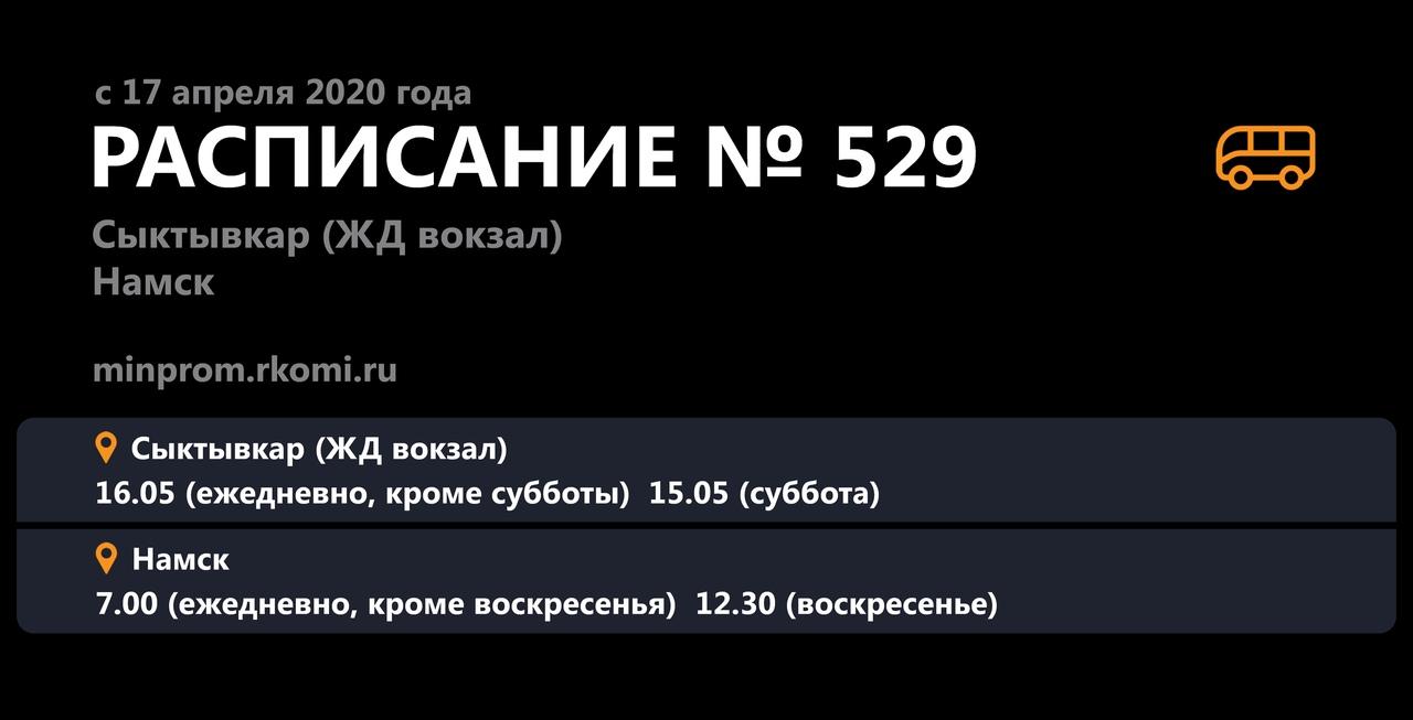 16.04.2020.jpg