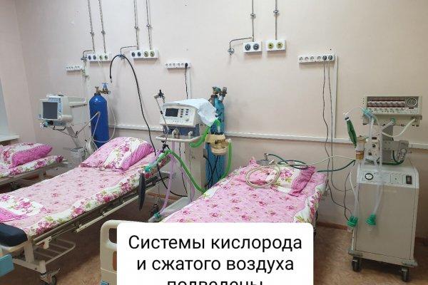 Усинская ЦРБ: что сделано за неделю для борьбы с ...