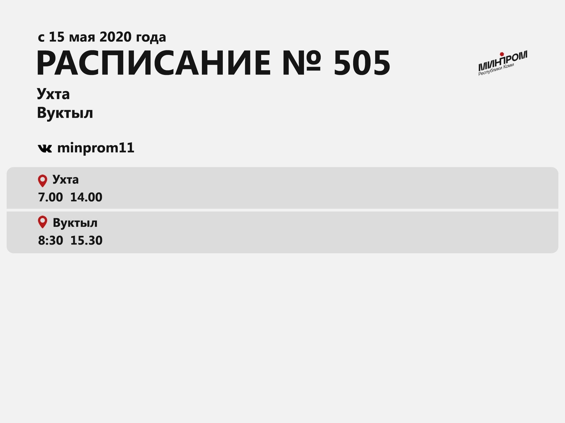 505.jpg