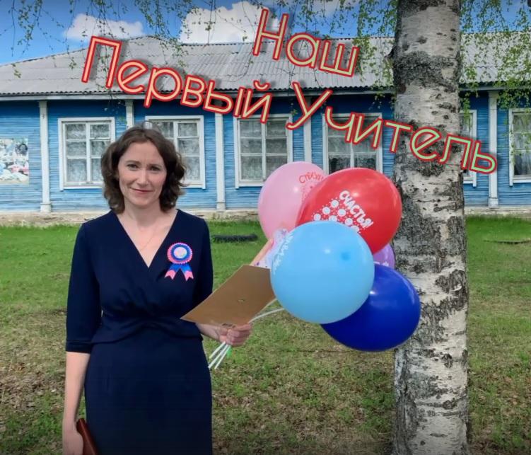 Podtybok-Elena-Vladimirovna.jpg