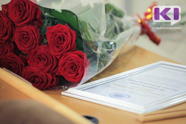 Указом президента госнаграды получили четыре жителя Коми ...