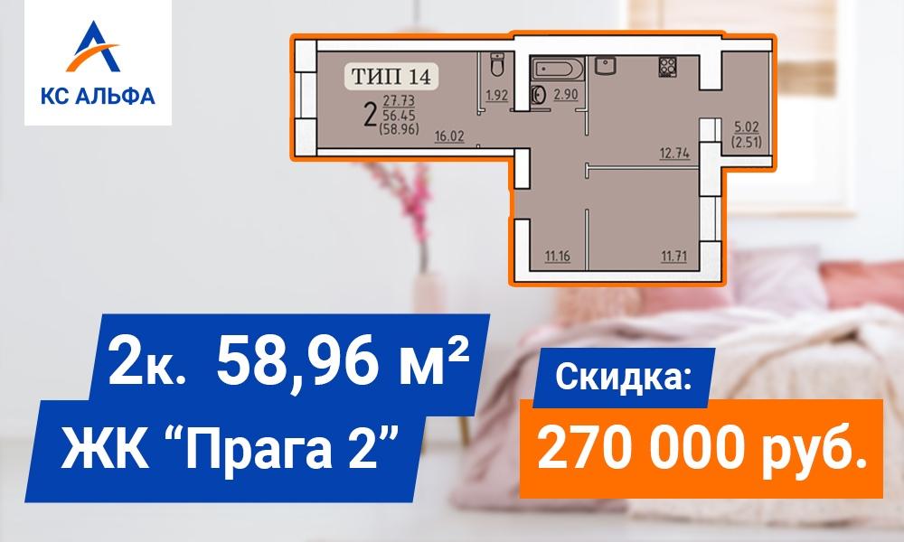 Kartinka-2.jpg