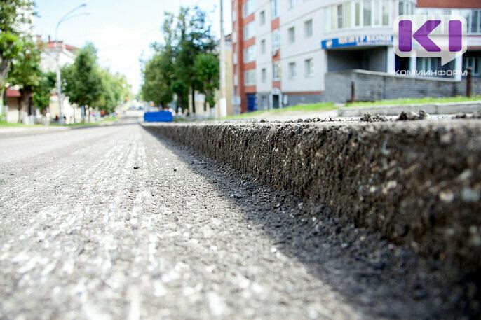 В Сосногорском районе выбирают территории для благоустройства в 2021 году
