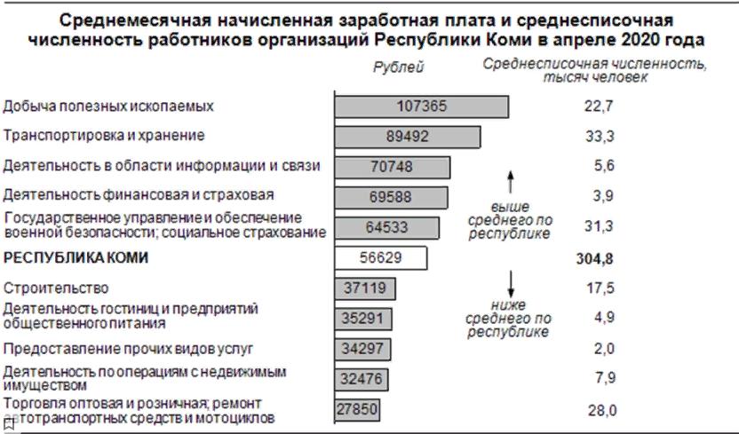 Snimok-ekrana-2020-06-25-v-14.53.21.png