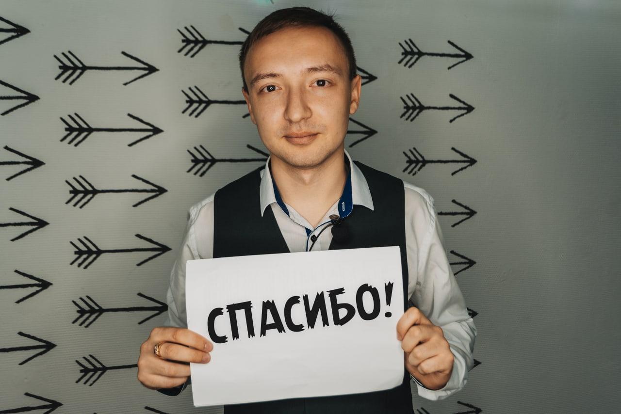 Levchenko.jpg