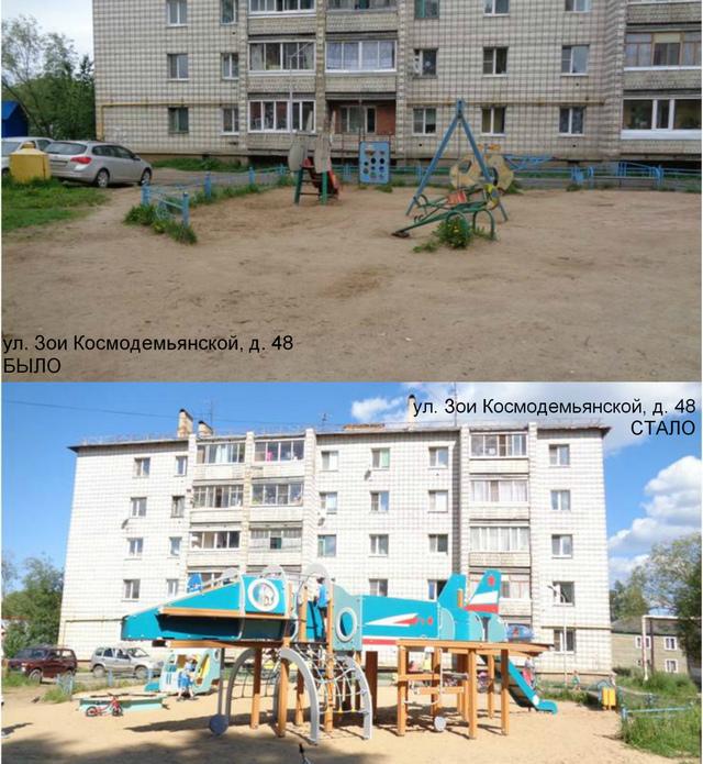 Detskaya-ploschadka-Zoi-Kosmodemyanskoi-48_1.jpg